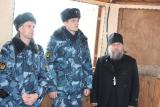 Встреча с осужденными ИК-14 ГУФСИН России по Нижегородской области