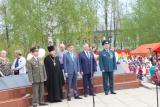 Празднование 74 годовщины Дня Победы в г. Семенов