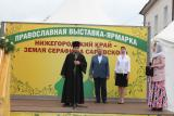Выставочная компания «Узорочье» в Семенове