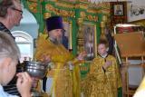 75-летие образования посёлка Сухобезводное