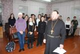 Конференция по проекту «Александр Невский – Слава, Дух и Имя России»