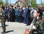 Праздник Великой Победы