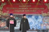 Выставка-ярмарка «Святая Русь»