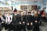 Презентация книги «Богородице - Владимирская церковь»