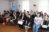 Районная конференция проекта «Кто твой герой?»